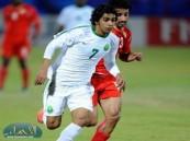 الأخضر يـُودع بطولة غرب آسيا على يد البحرين