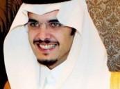 الأمير سلطان بن بندر الفيصل نائباً لرئيس الاتحاد الآسيوي للدراجات النارية .