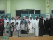 عقد اجتماع مجلس الآباء والمعلمين في مدرسة الجارود الابتدائية