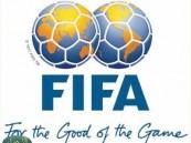 المنتخب السعودي يتراجع في تصنيف الفيفا إلى المركز 126