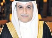 الشيخ سلمان بن إبراهيم: البحرين جاهزة لاستضافة خليجي 21 .