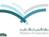 """تكريم ( 6 ) مدارس لتحقيقها أعلى تسجيل في """" ابتكار """" تعليم الأحساء"""