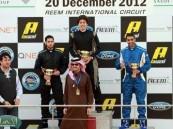 الأمير محمد بن فيصل يحقق بطولة السوبر فورمولا للمرة الثانية