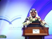 وزير التربية والتعليم كرم المتميزين والمتميزات في جائزة التميز