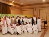 أسرة آل ملحم تحتفل بتكريم  ( 506 ) طالب وطالبة من أبنائها المتفوقين  للعام الدراسي1429/1430 .