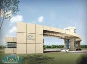 جامعة الدمام تعلن أسماء المقبولين لدخول الاختبارات التحريرية لوظائف  فني مختبر