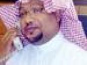 مدير الشئون الصحية حسين الرويلي إلى نيويورك