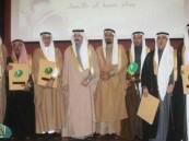الأمير بدر بن جلوي يرعى حفل جمعية البر ويكرم الفائزين بأوسمتها الستة .