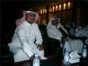 تدشين موقع مستشفى الملك فهد بالهفوف على الانترنت .