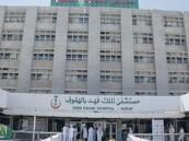 طبيب يُثير سخط المراجعين في مستشفى الملك فهد بالأحساء