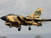 """بعد القصف الجوي فجر اليوم الأربعاء الذي وصفه شهود عيان أنه \"""" غير مسبوق .. الحوثيين يناشدون السعودية وقف العمليات العسكرية ."""