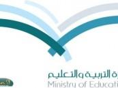 أكثر من  (  98  )  ألف طالب وطالبة في المرحلتين المتوسطة والثانوية يؤدون اختباراتهم غداً في الأحساء .