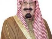 مجلة فوربس تختار الملك عبد الله ضمن قائمة العشرة أشخاص الأكثر نفوذا في العالم