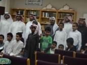 مدرسة عمار بن ياسر الابتدائية بالهفوف تنظم برنامج الرقي إلى مستوى أفضل .