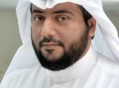 الدكتور عبدالعزيز الحليبي متحدثاً رسمياً لجامعة الملك فيصل