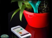 جهاز للعناية بالنباتات عبر الهواتف والأجهزة اللوحية