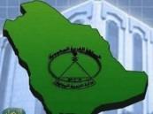 الخدمة المدنية تعلن أسماء (13) مرشحاً من حملة درجة الماجستير