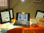 دورة في اللغة الإنجليزية وبرنامج الأكاديميات العالمية في تقنية البنات بالأحساء
