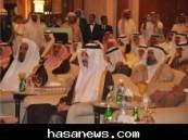 بدعم ورعاية من أمانة الأحساء : الأمير بدر بن جلوي يكرم ( 303 ) متفوقاً من إدارة التربية والتعليم للبنين  .