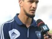 تعيين فهد المفرج مديراً للكرة في نادي الهلال