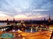 السعودية تدعم مدرسة قرآنية في السويد بـ ( 350 ) ألف ريال