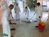 طلاب المدرسة السعودية يطلقون حملة ( مدرستنا نظيفة )