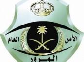 """""""المرور"""" تدرس منح اليمنيين الزائرين رخص قيادة"""