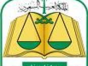 القضاء السعودي يتجه لإصدار أحكام بديلة في عدد من القضايا .