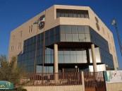 غرفة الأحساء تعقد لقاء وظيفي مع شركة فيتونيت السعودية المحدودة (سافيتو)