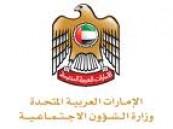 """اكتشاف فلبيني يعمل \""""مشرفة\"""" بحضانة أطفال في الإمارات!"""
