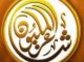 زياد بن حجاب بن نحيت .. شاعر المليون والظفيري ثانياً والتميمي ثالثاً