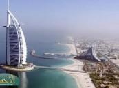 الجمعية الوطنية للمتقاعدين بالأحساء تنظم رحلة إلى دبي لمنسوبيها