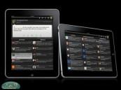 """""""تويتر"""" ينهي عمل تطبيقات """"TweetDeck"""" للأجهزة الذكية"""