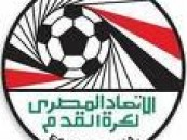 مصر تهدد الفيفا بالأنسحاب من المنافسات الكروية  .