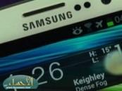 """سامسونغ تعتزم تزويد غالاكسي إس 4 بتقنية """"التحكم عبر العين"""""""