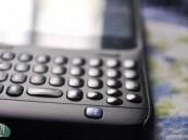 عملاق التواصل الاجتماعي يدخل المنافسة الشرسة لعالم الهواتف الجوالة