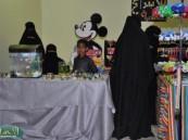"""جمعية فتاة الأحساء التنموية الخيرية تطلق غداَ فعاليات معرض الأسر المنتجة """" منتجون 4 """""""