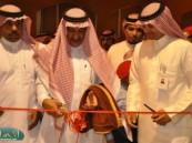 """جمعية فتاة الأحساء التنموية الخيرية تطلق فعاليات معرض """"منتجون 4 """""""