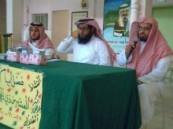 مدرسة عمر بن عبد العزيز بالمبرز تقيم أنشطة خلال الأسبوع الأخير ما قبل اجازة الحج  .