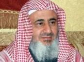 العبيكان : أداء الحج بدون تصريح حرام ويأثم فاعله