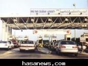 مسن يهرب خمورا في حققيبة أبنته على جسر الملك فهد