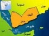 مصدر مسؤول في وزارة الدفاع يكذب وجود زحف عسكري باتجاه اليمن .