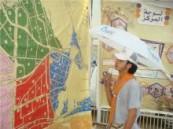 خطة طوارئ في المركز الكشفي لرعاية الشباب لموجهة تقلبات الطقس .