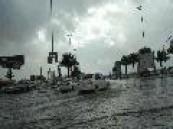 أمطار غزيرة و متفرقة على مناطق المملكة والمشاعر المقدسة . ( مرفق صور )