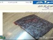 """عرض نصف كيلو """" حشيش """" يغلق موقع حراج الإلكتروني"""