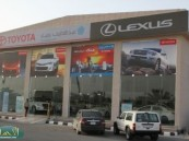 """الحمادي مدير فرع """" تويوتا """" طريق الرياض : هذه سياستنا وخصم خاص لقراء """" الأحساء نيوز """""""
