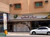بر الصالحية يفتتح مكتب شارع الستين بالإحساء