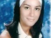 تفاصيل جريمة قتل الطالبة الجامعية في سوريا