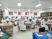 ثانوية الأقصي تقيم برنامج ملتقي المناهج المدرسية ( المرحلة الثانية)
