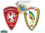 نجران والفيصلي يخطفان التأهل لدور الثمانية في دوري أبطال الخليج